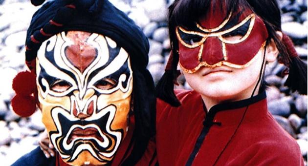 Maskenes konge