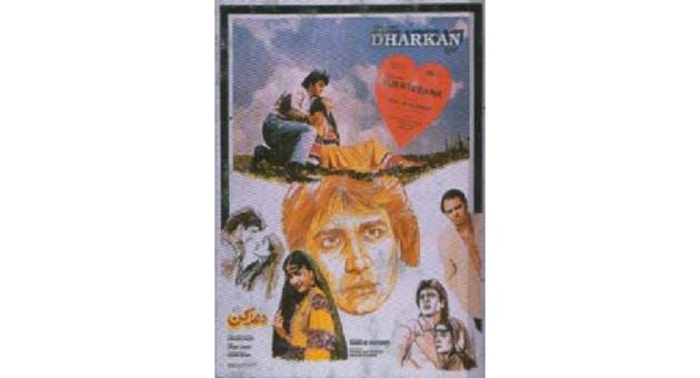 Dharkan – hjertebank
