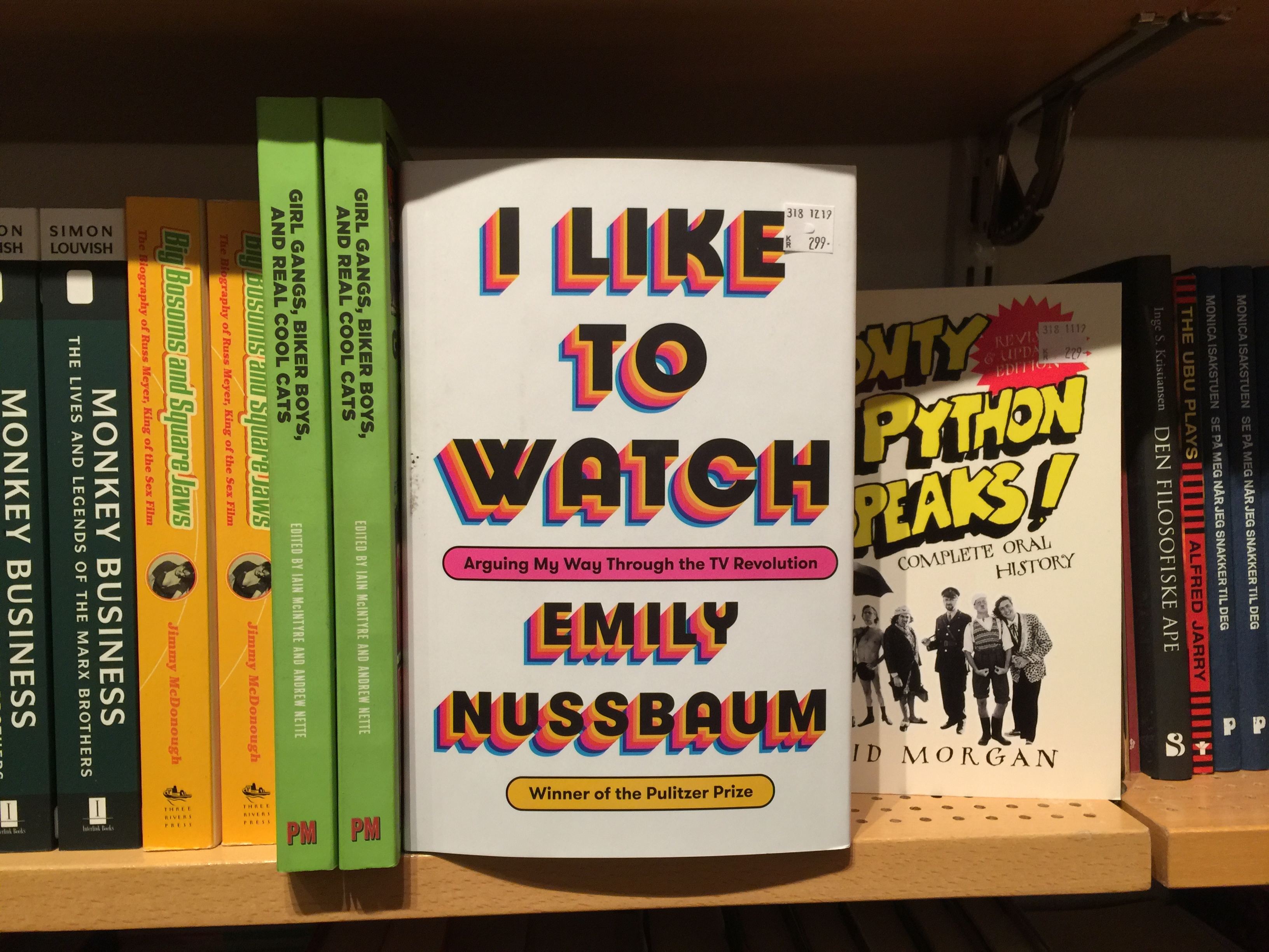 I like to watch_Emily Nussbaum