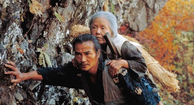 Balladen om Narayama