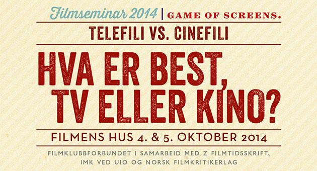 Game of Screens (2014)