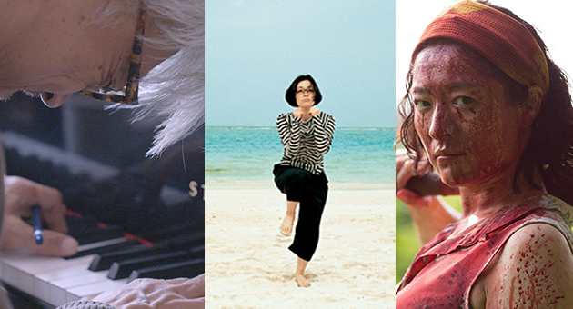 Ukas filmtips: Japansk film